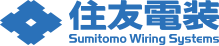 Sumitomo Wiring Systems LTD.,